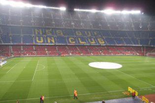 FC Barcelona - Camp Nou (4)